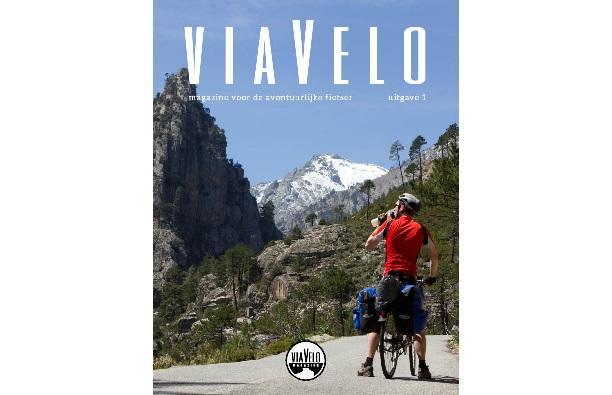 ViaVelo1_cover